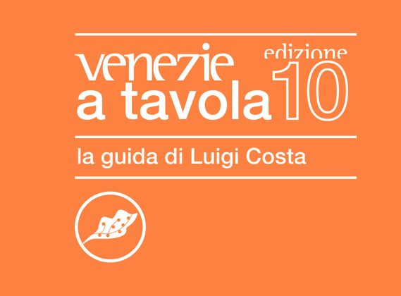 Venezia a Tavola & We-Food: Chat qui rit