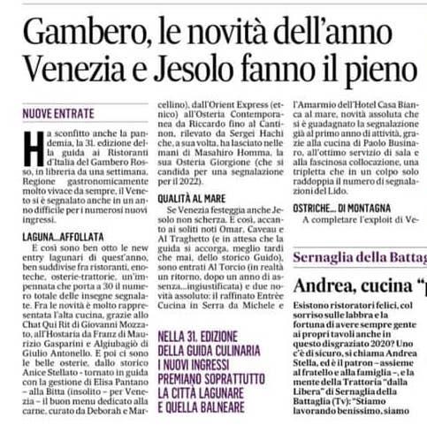 GAMBERO : LE NOVITA' DELL'ANNO